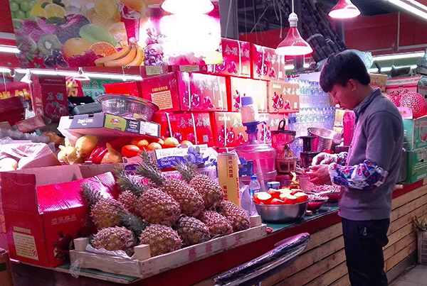 Qingdao Expat Fruit and Vegetable market maidao lu