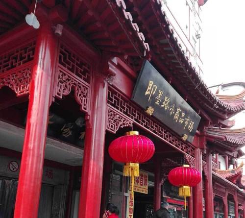 Jimo lu Qingdao China fake market 11b