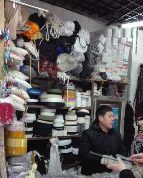 Jimo lu Qingdao China fake market 5b