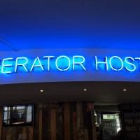 Generator Hostel, hospedagem em Dublin