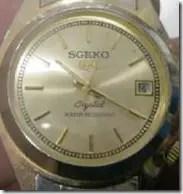 sgeko_small