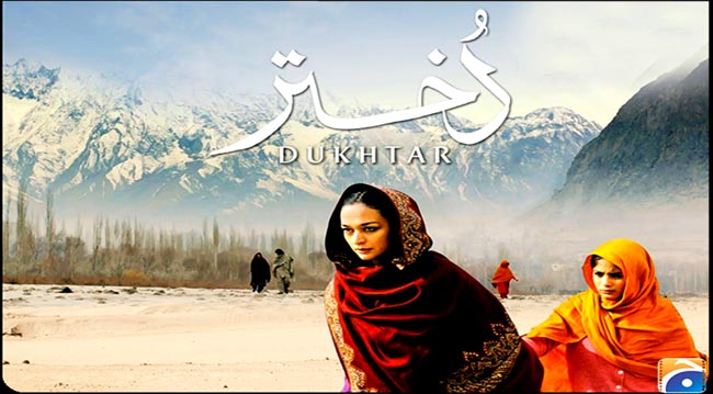 DUKHTAR (Daughter)