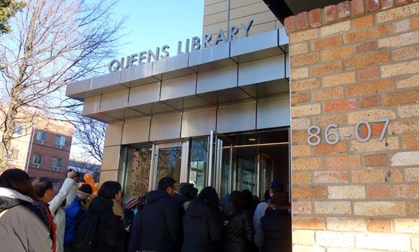 Nuevo edificio de Biblioteca de Elmhurst en Queens