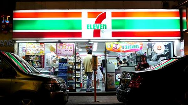 La Migra en 7 Eleven