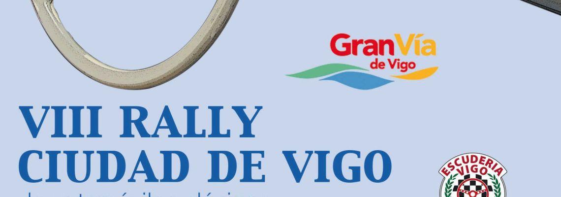 CGV399_Cartel_Rally_CiudadVigo_2014_154X216_sangres
