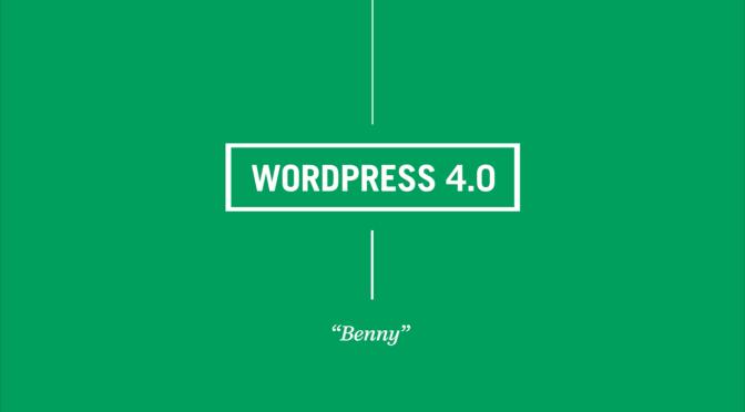 WordPress 4.0 アップグレードでログイン出来なくなった時の解決方法