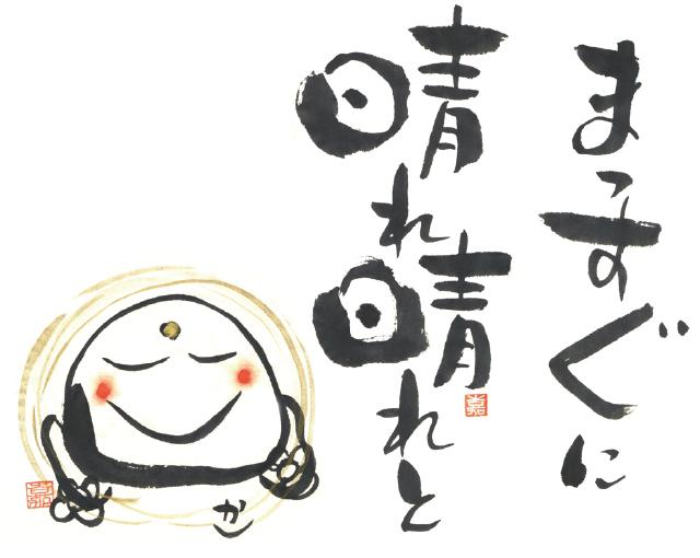 2018-1-jizo