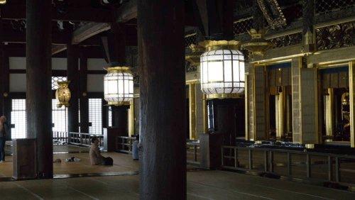Interior del Salón del Fundador (Goei-do)