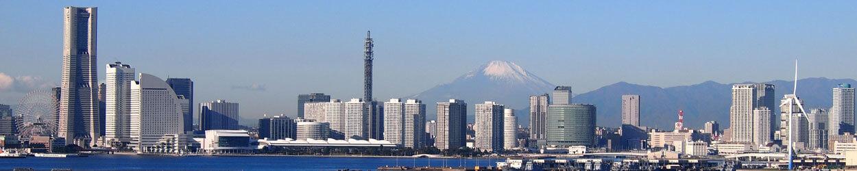 Guía de turismo con todo lo que hay que ver y hacer en Yokohama, Japón