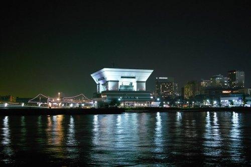 Puerto de Yokohama, uno de los primeros de Japón abiertos al comercio con occidente