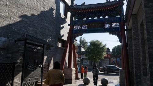 Guía turística de Pekín