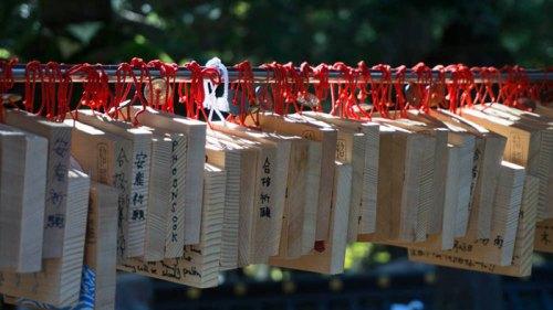 Tablillas Ema de los deseos en un templo de Nikko