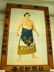Cuadro de un sumotori en Ryogoku