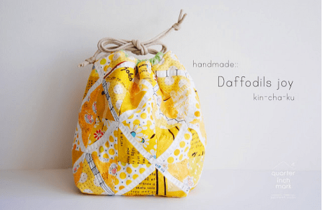 Inspiration: Hand quilted kin-cha-ku bags
