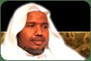 تلاوة للقارئ عبد الرشيد صوفي برواية خلف عن حمزة