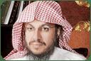 إذاعة القارئ عبد العزيز الأحمد