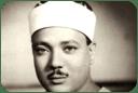 إذاعة القارئ عبد الباسط عبد الصمد