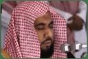 إذاعة القارئ عبد الله عواد الجهني