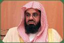 إذاعة الشيخ سعود الشريم