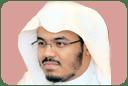 إذاعة الشيخ ياسر الدوسري