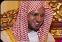 إذاعة الشيخ عبد المحسن القاسم