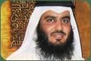 إذاعة الشيخ أحمد العجمي