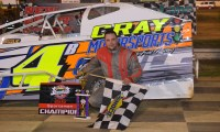 Clay Butler, Eric Palmer, Mark Bitner, and John Carpenter Take the Checkers and the Championship at New Egypt Speedway