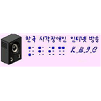 Korea Blind Radio
