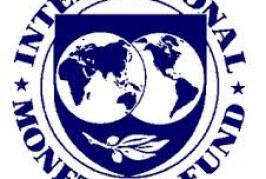 Autoritățile moldovene vor începe la 27 septembrie negocierile cu FMI