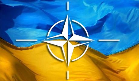 UKR-NATO