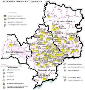 Donbass_economic