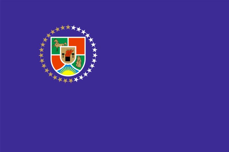 Flag_of_Luhansk_Oblast