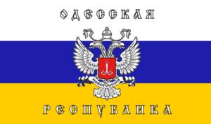 flag_of_the_odessa_people_s_republic_by_otakumilitia-d7hpu1x