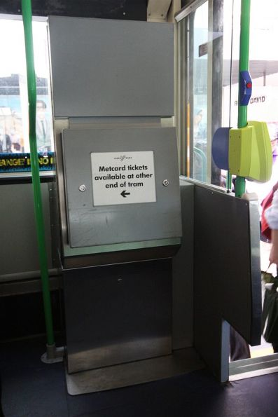 Myki ticket machine in B2.2012, with the screens all covered up