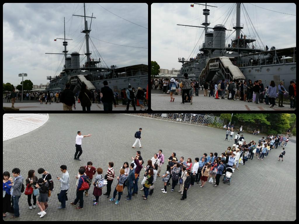 Battleship Mikasa 三笠 : Queue for the ferry going to an island