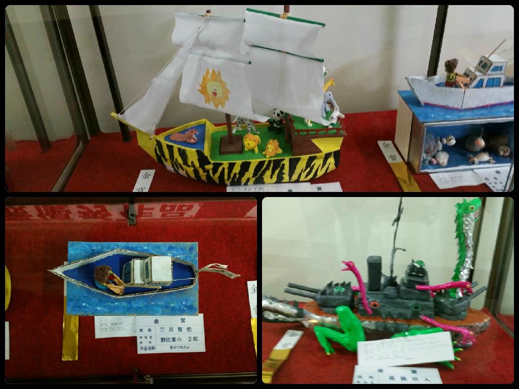 Battleship Mikasa 三笠 : fan made models