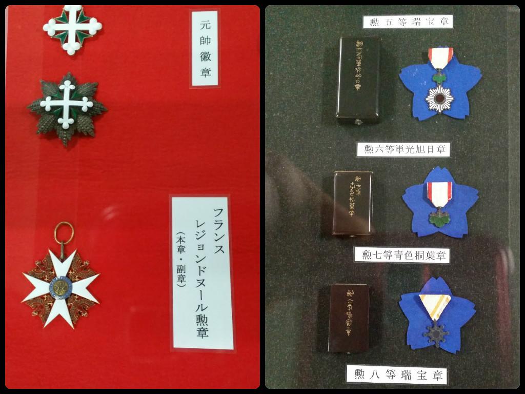 Battleship Mikasa 三笠 : Medals