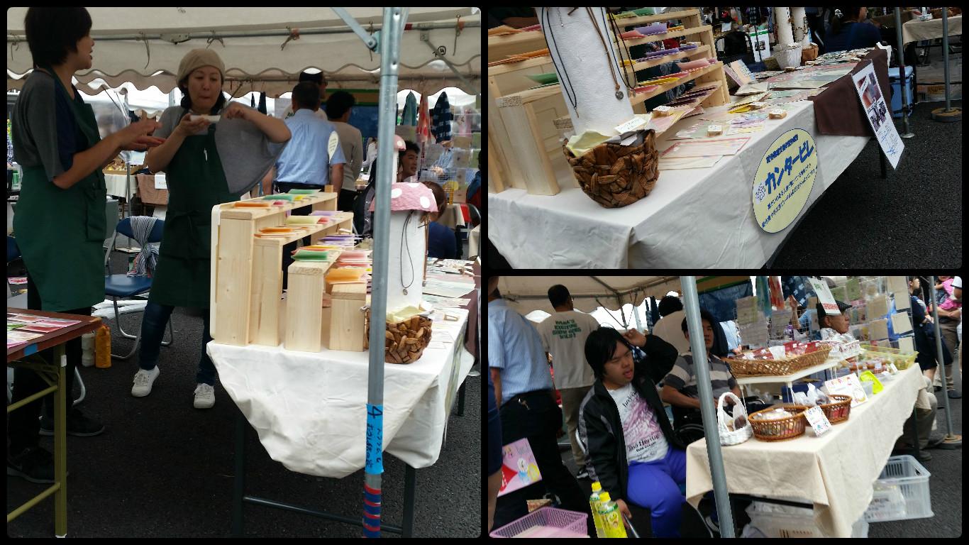 Flea Market - Chofu. October 2015