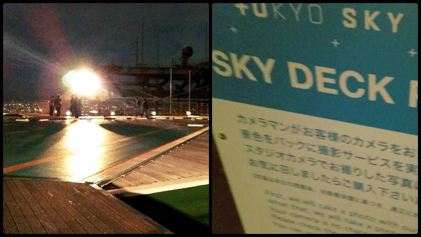 Mori Tower Tokyo Sky Deck. Helipad.