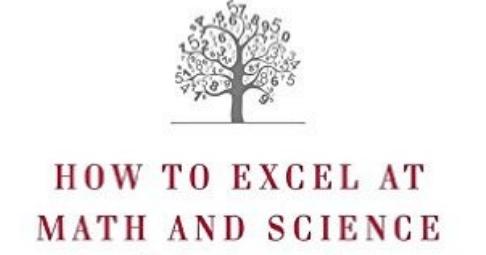 ללמוד איך ללמוד – המלצה לקורס מעולה בחינם