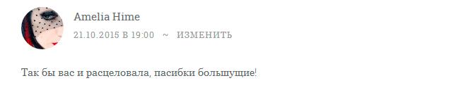 ком-1