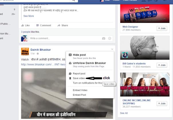 Facebook Features