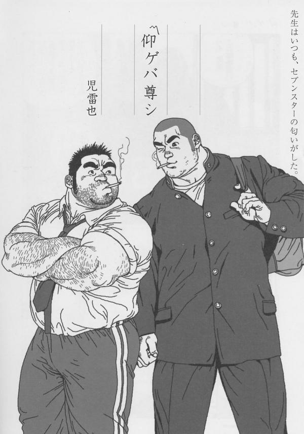 エロ漫画31