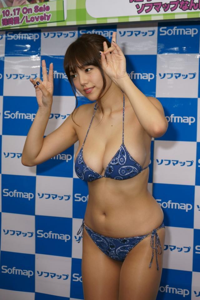 篠崎愛15