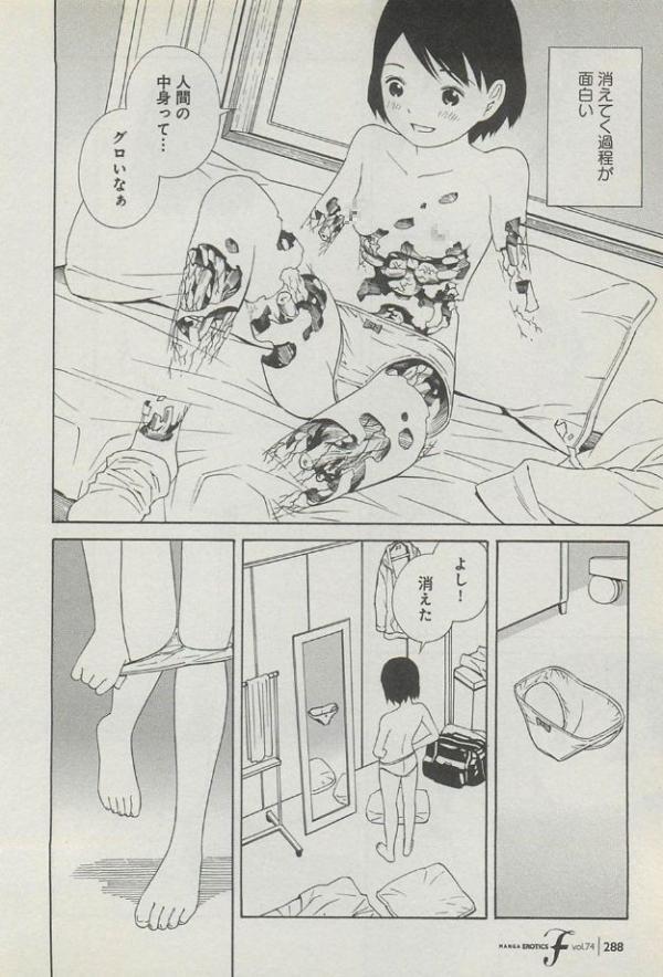 少女漫画411