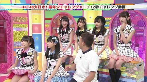 女子中学生13