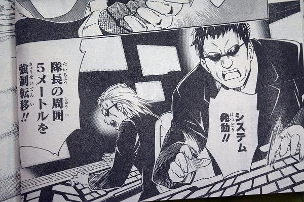 ToLOVEる13