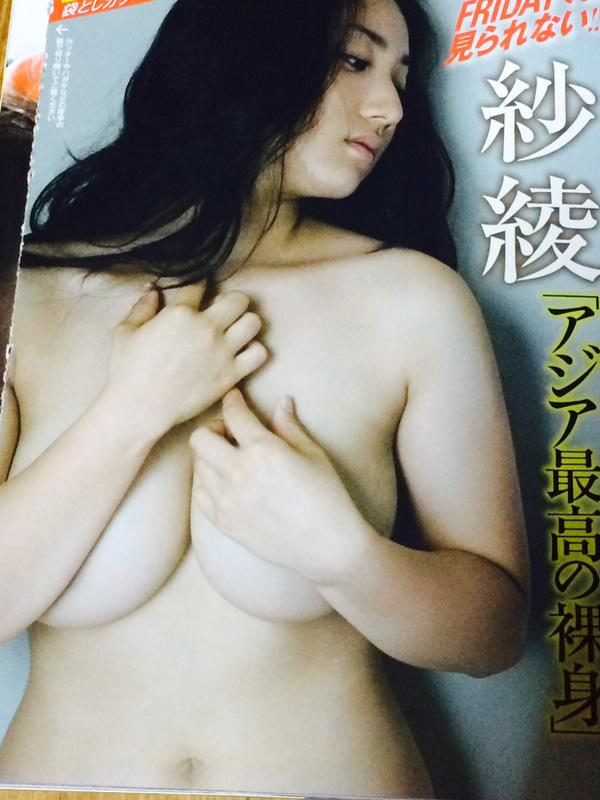 紗綾1141