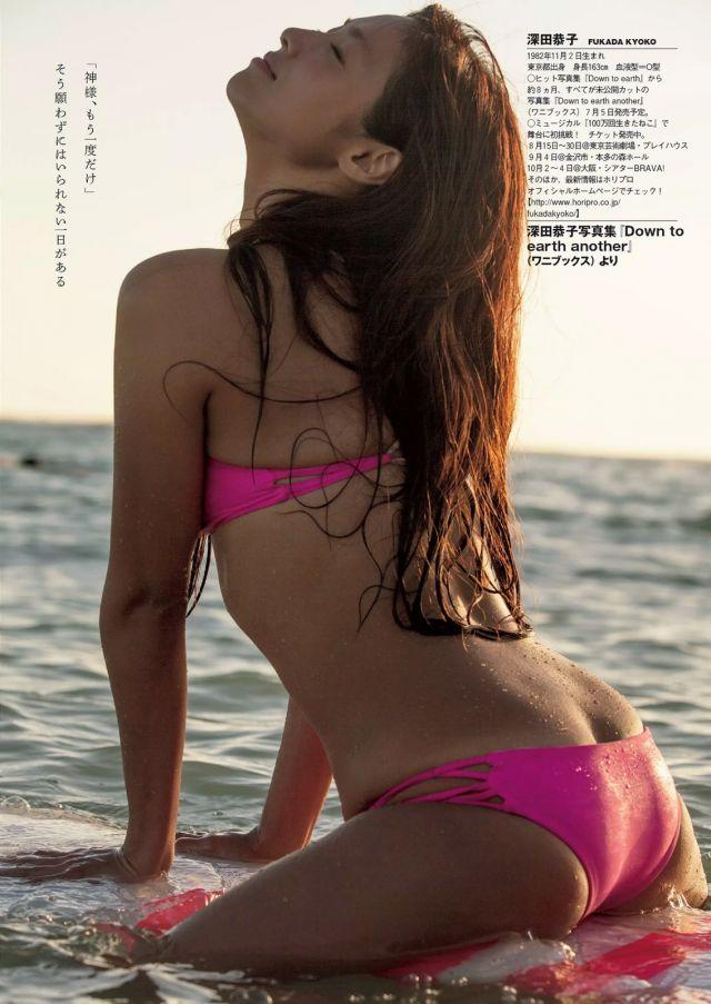 深田恭子56