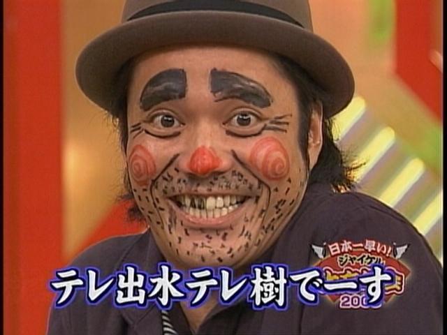 きゃりーぱみゅぱみゅ251